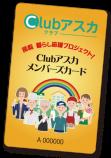img-menbers-card